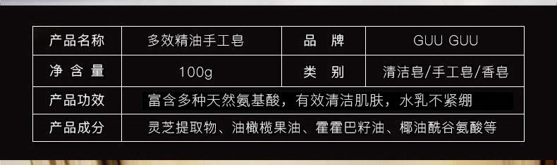 客戶-調整后_05.jpg