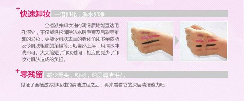 makeup2(1).jpg